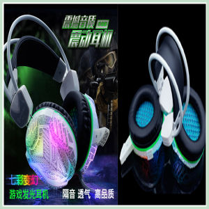 Professional LED Game Headphone for PC Laptop Skype Gamer pictures & photos