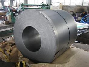 High Carbon Steel Strip/Coil