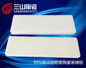 99% Alumina Ceramics Sinter-Bearing Plate (SSTC0041) pictures & photos