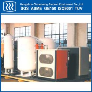 High Purity Oxygen Nitrogen Gas Generator Psa pictures & photos