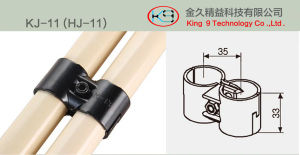 Black Coated Metal Joint for PE/ABS Coated Pipe pictures & photos