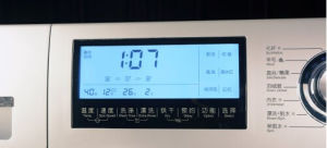 Time Display Screen on Tumbling Washing Machine pictures & photos