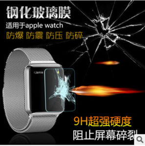 2.5D Tempered Glass Screen Protector Guard Cover for Apple Watch