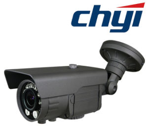 CMOS Sensor Hi3516D 4MP CCTV Security Infrared IP Bullet Camera pictures & photos