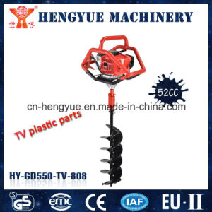 52cc Professional Ground Drill with High Quality pictures & photos