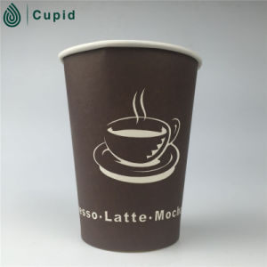 Single Wall Paper Cup China Factory Wholesale Price pictures & photos