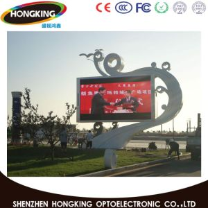 Advertising P10 SMD LED Module Outdoor Full Color LED Screen pictures & photos