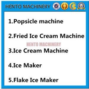 2017 Hot Sale Refrigerator/Freezer/Ice Cream Machine pictures & photos
