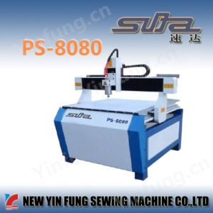 Suda Computer Computerise Auto High Efficiency Milling Machine