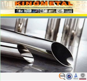 ASTM A790 Material32750 Seamless Stainless Steel Pipe pictures & photos