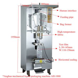 Shampoo Packing Machine|Automatic Liquid Packing Machine pictures & photos