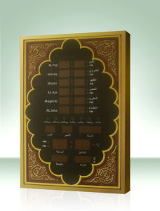 Electric LED Digital Muslim Prayer Talking Azan Alarm Clock pictures & photos