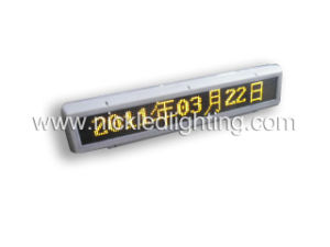 Dual-Color Scrolling Text LED Moving Sign/ LED Sign Board (P4) pictures & photos