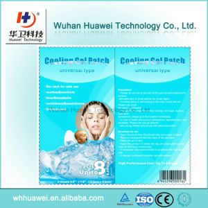 Good Quality Antipyretic Patch Gel Fever Reducing pictures & photos