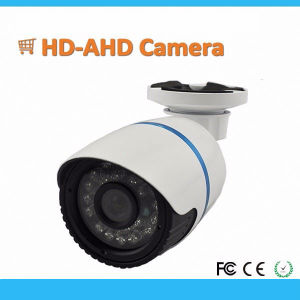 Security System Ahd CCTV DVR Kits From Wardmay CCTV Manufacturer pictures & photos