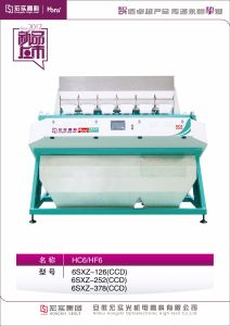 High Quality White Bean Color Sorter Machine From China, Nikon Camera, LED Lights pictures & photos