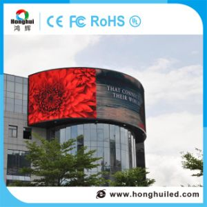 High Brightness P12 Display Screen LED Video Wall pictures & photos