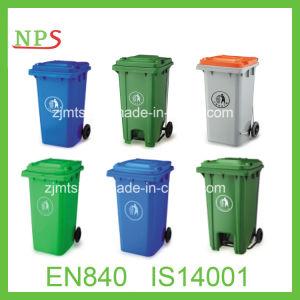 120L 240L 360L 660L Plastic Dustbin (Waste bin) pictures & photos