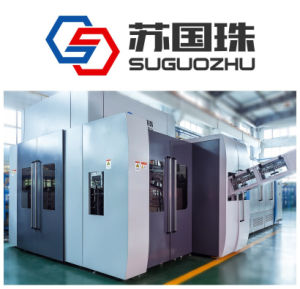 Sgz-10b Automatic Rotary Blow Moulding Machine for Water Bottles pictures & photos