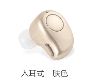 Wireless Stereo Headphones S530 Plus Bluetooth Earphone pictures & photos