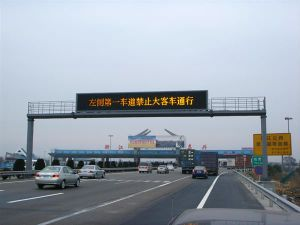 Fixed Variable Speed Limit Electronic Message Centers Traffic Signs DIP SMD LED Display Screen, P10 pictures & photos