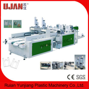 High Speed Automatic PE Bag Making Machine pictures & photos