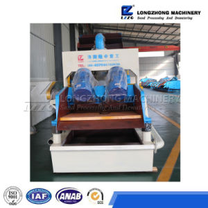 Mobile Sand Washing Machine Plant/ Washing Machines for Sale Cheap pictures & photos