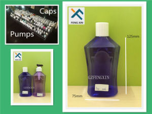 300ml Pet Plastic Purple Cosmetic Bottle with White Screw Cap pictures & photos