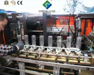 20 Liters Water Bottle Making Machine 5 Gallon Bottle Manufacturer pictures & photos