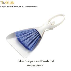 Mini Dustpan and Brush Set pictures & photos
