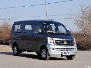 Mini Van, Stock Mini Van, 7 Seats, Discount Price, 0km, 50% off Price