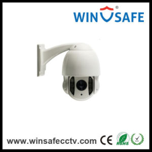 1.3MP IR Middle Speed Dome Camera Outdoor Ahd 60m IR Distance PTZ Camera pictures & photos