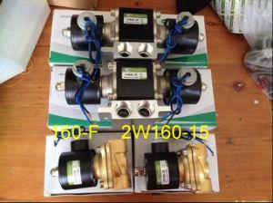 "Air Suspension 8PCS 250psi Brass Valves 3/8"" NPT Electric Solenoid pictures & photos"