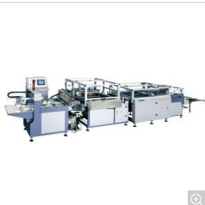 Automatic Hardcover Case Maker Machine HS-Afm600A pictures & photos