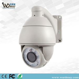 1080P Onvif P2p Outdoor High Speed IR PTZ IP Camera with CCTV System pictures & photos