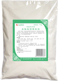 Rice Cake Antistaling Agent