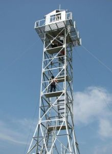 Observation Tower, Guard Tower