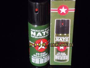 Self-Defense Pepper Spray 110ml Nato Pepper Spray pictures & photos