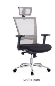 Dexter Style MID Back Mesh Office Chair pictures & photos