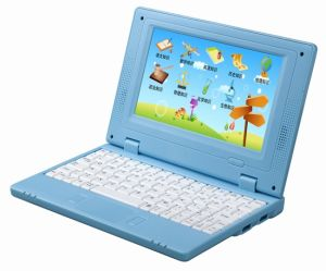 7 Inch Mini Laptop Computer (S0701)