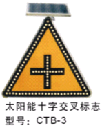 Solar Traffic Sign (CTB-4)