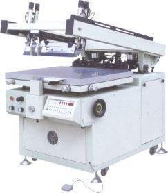 High Precision Screen Printing Mahcine (HY-8060A) pictures & photos