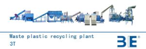 Plastic Recycling Plant (3T) pictures & photos