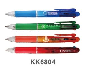 Multi-Color Pen KK6804