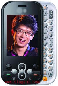 KS360 Cell Phone