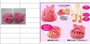 Magic Diet Sandal (TL101)