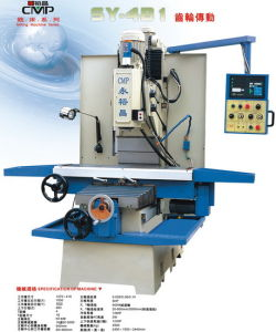 Heavy Cut Spindle Gear-Driven Milling Machine (SY-4B1)
