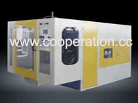 Extrusion Blowing Machine (HZU45--55U2X1)
