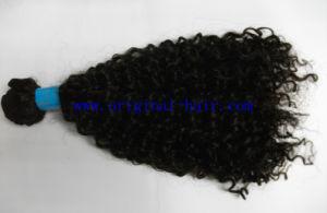 Peruvian Hair Weft Curly (HHW005)