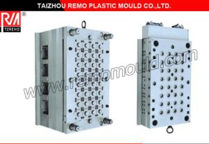 Hot Runner Mineral Water Bottle Cap Mould (REMO-413) pictures & photos